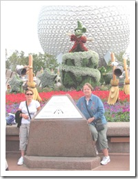 Florida vacation Epcot Terry and Elaine in front of ball