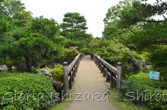 9 - Glória Ishizaka - Shirotori Garden
