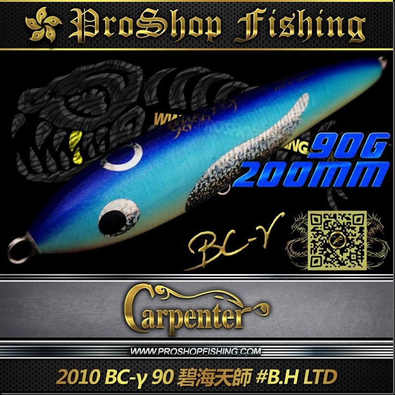 carpenter 2010 BC-γ 90 碧海天師 #B.H LTD.1