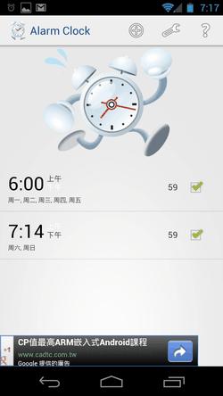 Alarm Clock-10