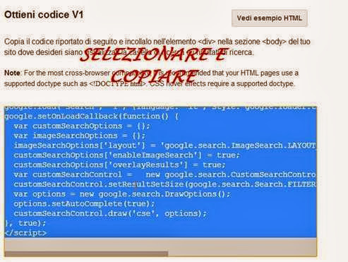 codice-motore-ricerca