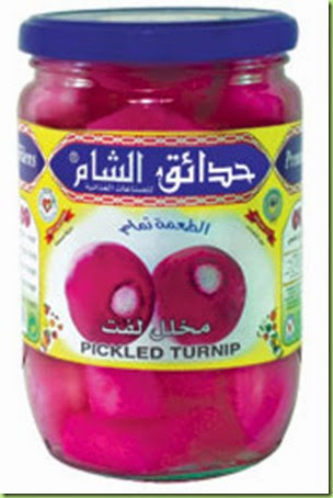 PickledTurnip660g91817