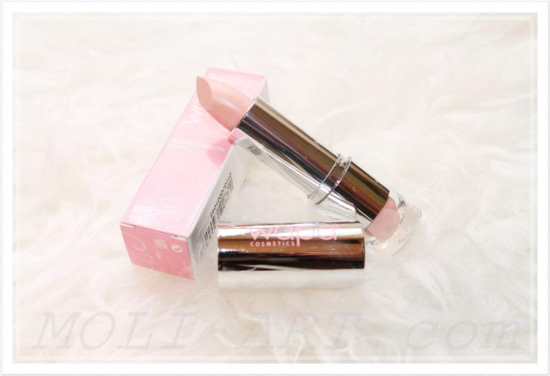wapa-cosmetics-labial-lipstick-glossy-smooth-045-1