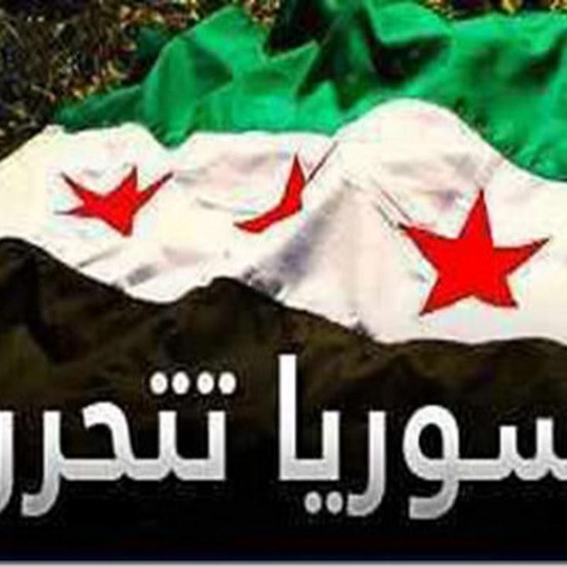 اقترب النصر سوريا