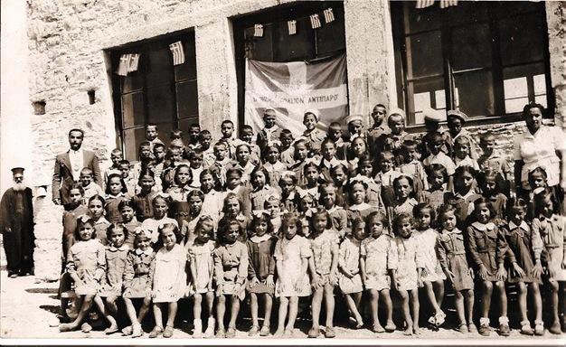 antiparos1946 (Large)