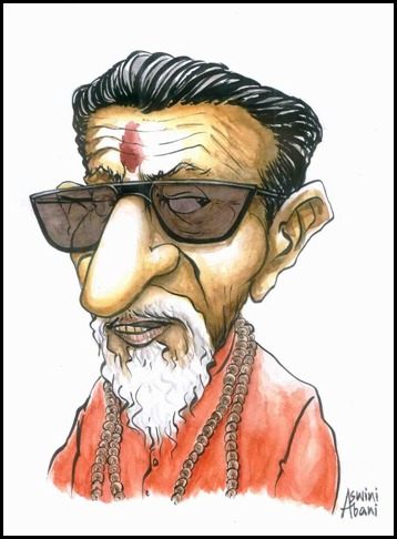 bal thackeray cartoon