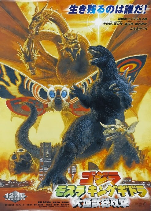 Godzilla,_Mothra_and_King_Ghidorah_-_Giant_Monsters_All-Out_Attack