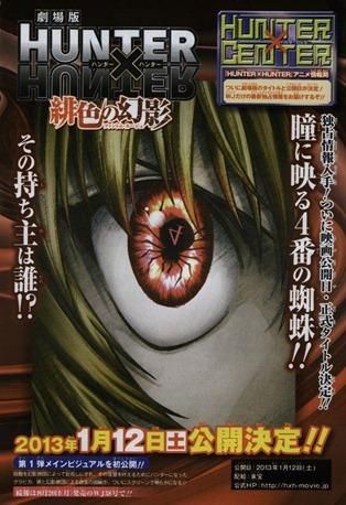 Poster Oficial de Hunter x Hunter: Phantom Rouge