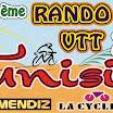 vtt_tunisie_20e.jpg