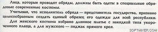 2013-08-05_173106