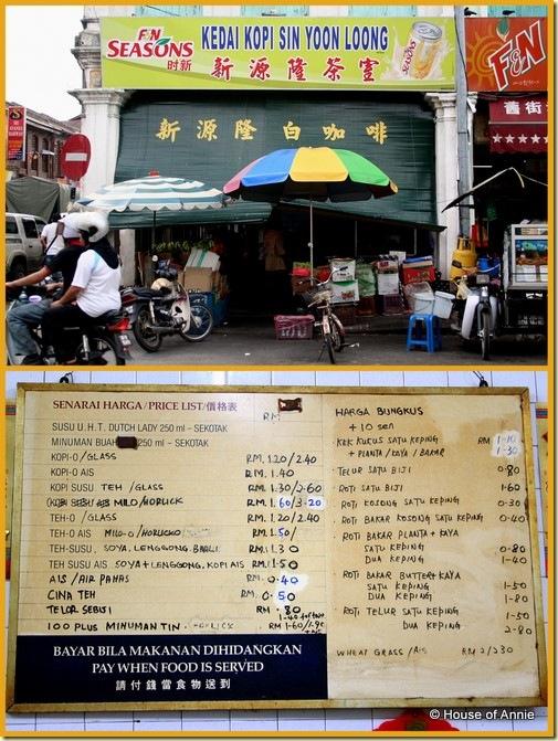 Kedai Kopi Sin Yoon Loong Old Town Ipoh