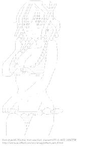 [AA]ミュース 水着 (甘城ブリリアントパーク)