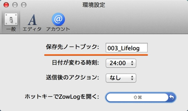 Mac app productivity zowlog2