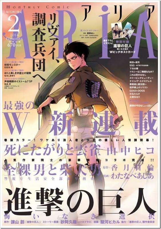 Shingeki no Kyojin spinoff 2