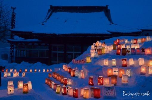 2013-02-16 2013-02-16 Takikawa Latern Festival 030