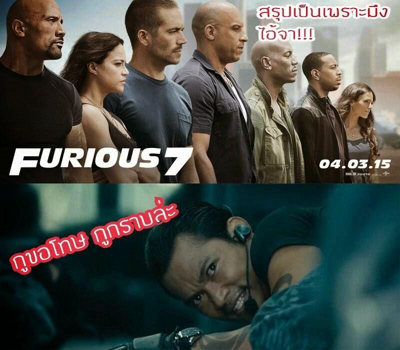 FF7 drama