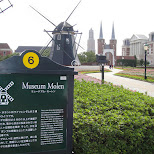 museum molen huis ten bosch in Sasebo, Nagasaki, Japan