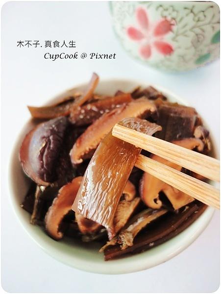 日式昆布香菇地煮