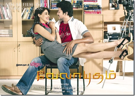 3Vijay, Genelia, Velayutham movie stills