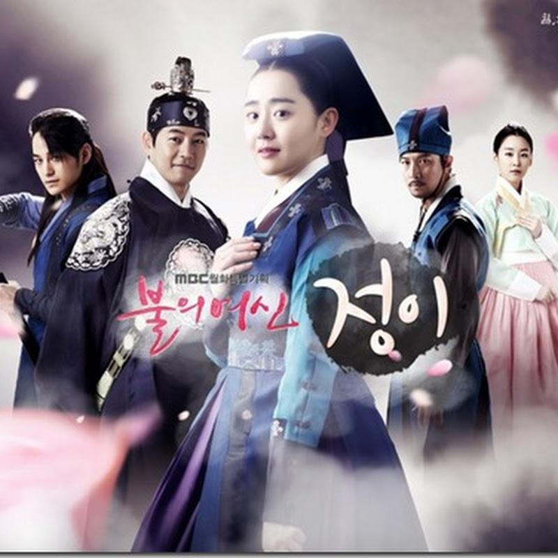 หนังออนไลน์ hd ซีรีย์เกาหลี Jung Yi, The Goddess of Fire [ซับไทย] ep1-ep10