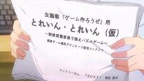 [rori] Sakurasou no Pet na Kanojo - 06 [3EDE6905].mkv_snapshot_08.24_[2012.11.14_09.58.55]