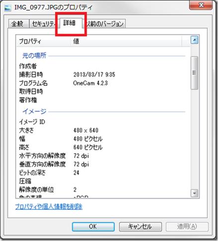 syasin-gps-01