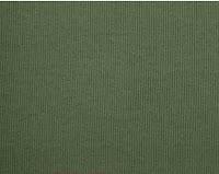 kolor: 88 100% bawełna<br /> gramatura 480 gr, szerokość 150 cm<br /> wytrzymałość: 45 000 Martindale<br /> Przepis konserwacji: prać w 30 st Celsjusza, można prasować (**), można czyścić chemicznie<br /> Przeznaczenie: tkanina obiciowa, tkaninę można haftować
