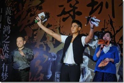 2014.11.25 Eddie Peng during Rise of the Legend - 彭于晏 黃飛鴻之英雄有夢 深圳 01