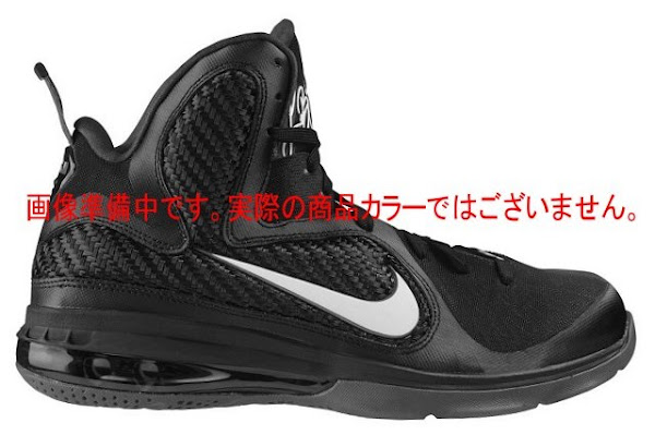 First Look at Nike LeBron 9 in BlackAnthracite