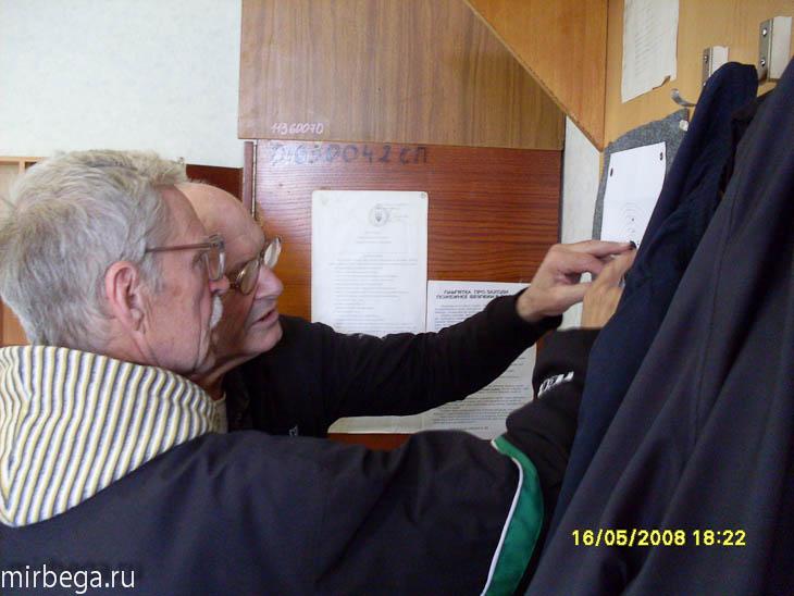 Фотографии. 2008. Киев - 4