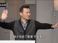 """【凤凰一虎一席谈】东莞扫黄能否彻底""""灭黄"""""""