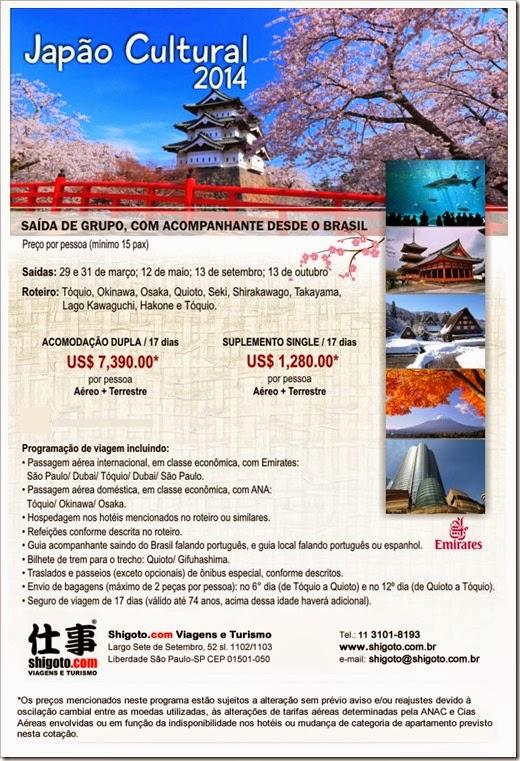 Pacote de viagem: Japão Cultural 2014