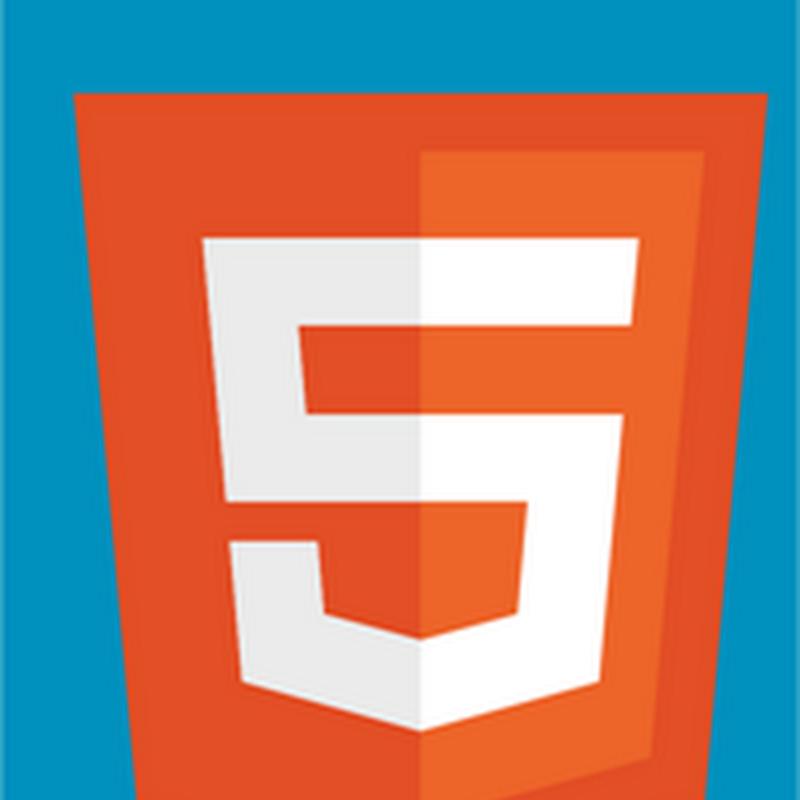 5 etiquetas HTML5 que quizá no conocías