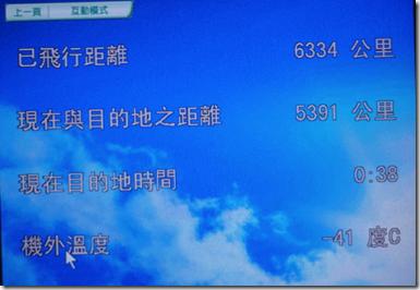 螢幕快照 2012-11-25 下午9.23.14