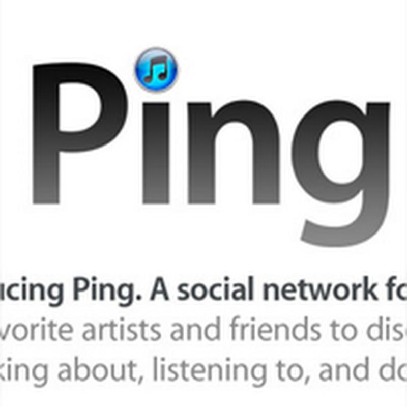 6 razones por las que Ping no tuvo éxito, ni lo tendrá jamás