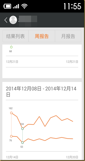 Screenshot_2014-12-21-11-55-51
