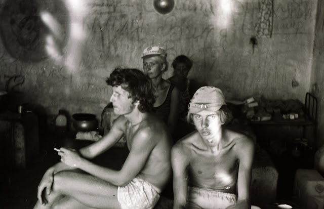 Дети подземелья Березань 1972г.jpg