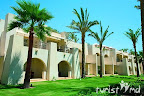 Фото 5 Grand Rotana Resort & Spa