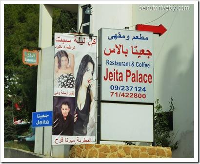 jeita palace
