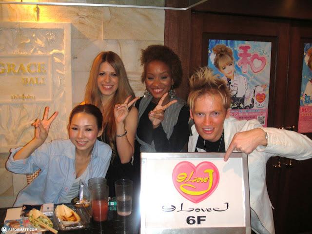 9loveJ and yoshimi in Kabukicho, Tokyo, Japan