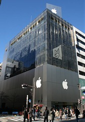 369px-Japanese_Apple_Store_Ginza