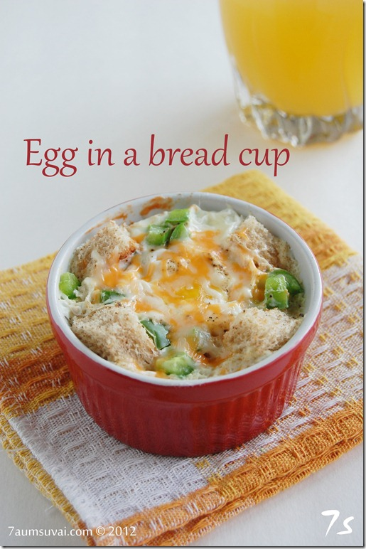 Egg in a bread cup