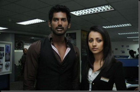 Trisha-Vishal-Samar-Movie-Stills-2