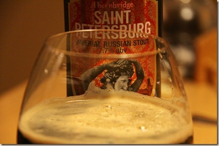 Thornbridge-StPetersberg-floating1