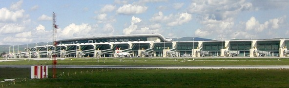 مطار انقرة