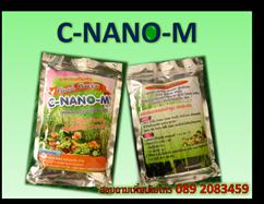C-NAN0-M