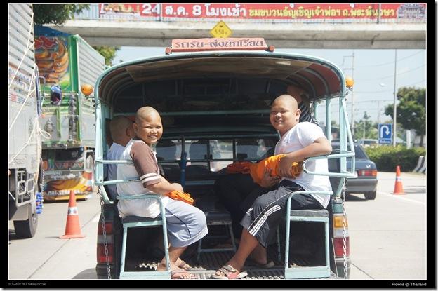 around bkk131