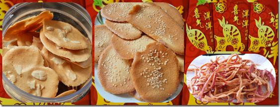 2015cnycookies