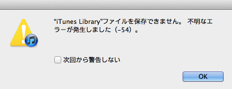 1itunes library