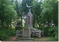jardin d'agronomie tropicale - mémorial des soldats malgache morts pour la France